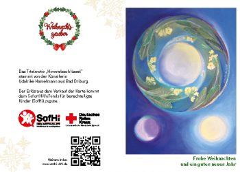 SofHi_Weihnachtskarte